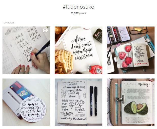 brush-lettering-fudenosuke